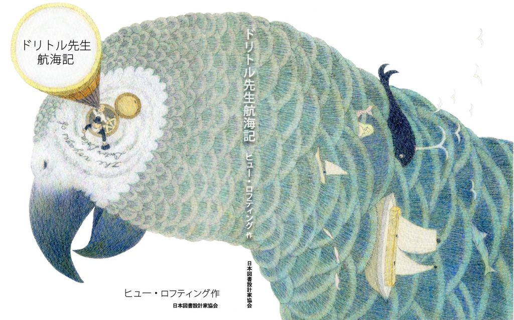 yurikohno1-1024x639