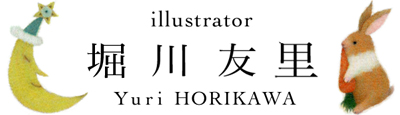 Yuri HORIKAWA illustration